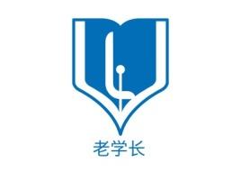 老学长logo标志设计