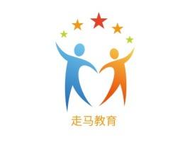 走马教育logo标志设计