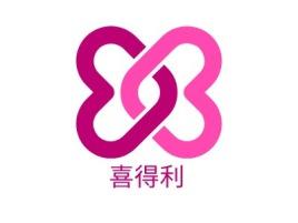 喜得利门店logo设计