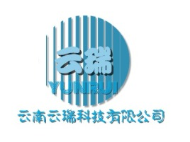 YUNRUI公司logo设计