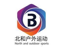 北和户外运动门店logo设计