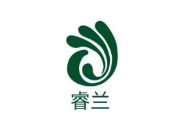 睿兰公司logo设计