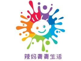 辣妈青青生活门店logo设计
