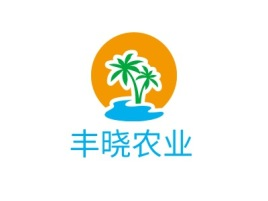 丰晓农业品牌logo设计