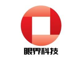 铜钱公司logo设计