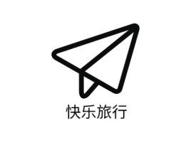 快乐旅行logo标志设计
