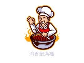 渝香聚满福店铺logo头像设计