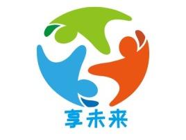 享未来logo标志设计