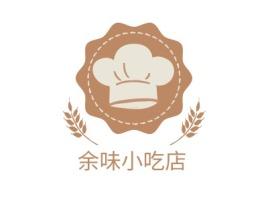余味小吃店店铺logo头像设计