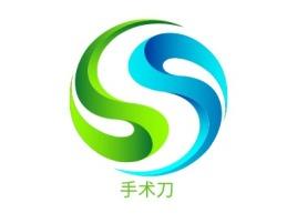 手术刀门店logo标志设计