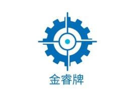 金睿牌企业标志设计