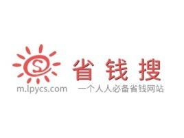 省 钱 搜门店logo设计