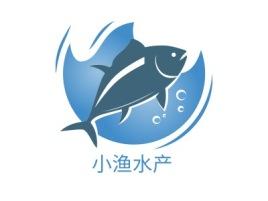 小渔水产品牌logo设计