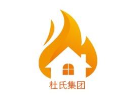 杜氏集团企业标志设计