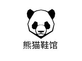 熊猫鞋馆店铺标志设计