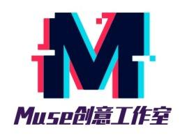 Muse创意工作室logo标志设计