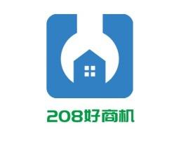 208好商机企业标志设计