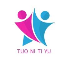 TUO NI TI YU店铺标志设计