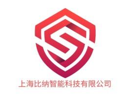 上海比纳智能科技有限公司公司logo设计