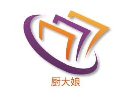 厨大娘店铺logo头像设计