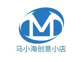 马小海创意小店公司logo设计
