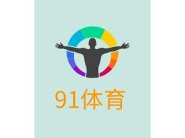 91体育店铺标志设计