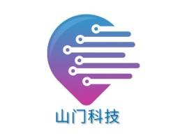 山门科技公司logo设计