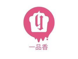一品香店铺logo头像设计