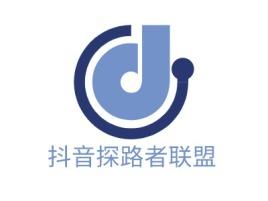 抖音探路者联盟公司logo设计