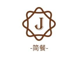 -简餐-店铺logo头像设计
