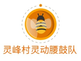 灵峰村灵动腰鼓队门店logo设计