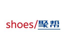shoes/店铺标志设计