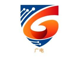 广电公司logo设计