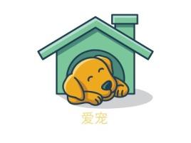 爱宠门店logo设计