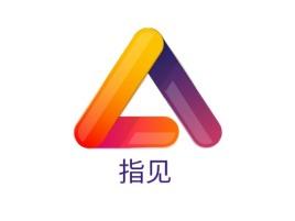指见公司logo设计