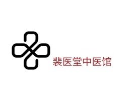 裴医堂中医馆门店logo标志设计