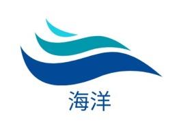 海洋logo标志设计