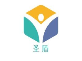 圣盾企业标志设计