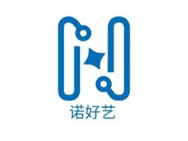 诺好艺logo标志设计