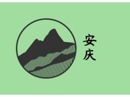 安庆logo标志设计