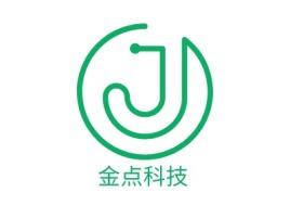 金点科技公司logo设计