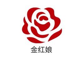 金红娘门店logo设计