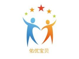 佑优宝贝logo标志设计