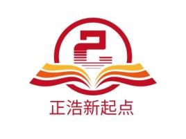 正浩新起点logo标志设计
