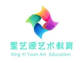 星艺源艺术教育logo标志设计