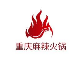 重庆麻辣火锅店铺logo头像设计