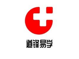 道锋易学公司logo设计