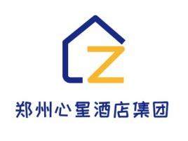 郑州心星酒店集团企业标志设计