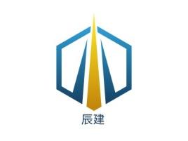 辰建公司logo设计