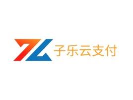 子乐云支付公司logo设计
